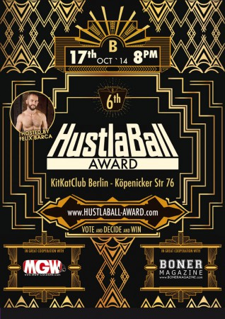 HB-Award-2014